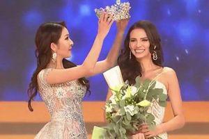 Người đẹp Puerto Rico đăng quang Hoa hậu Siêu quốc gia 2018