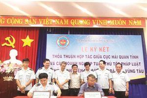 Hải quan Bà Rịa-Vũng Tàu: Tích cực phát triển quan hệ đối tác Hải quan - doanh nghiệp