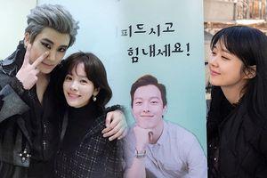 Jang Ki Yong ủng hộ 'The Last Empress' của Jang Nara, Park Hyung Sik tình tứ khoác vai Han Ji Min