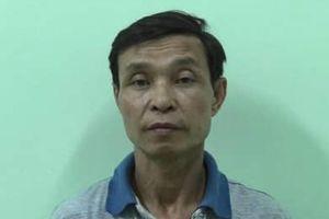 Chân dung nghi phạm vụ 'người phụ nữ chết lõa thể trong phòng trọ'