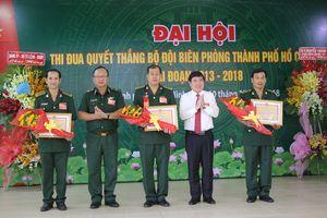 BĐBP TP Hồ Chí Minh: Cần tiếp tục nhân rộng những mô hình hay trong thực hiện phong trào Thi đua Quyết thắng