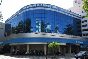 Nguyên GĐ Eximbank CN Bà Rịa - Vũng Tàu được đình chỉ điều tra vì bị tâm thần