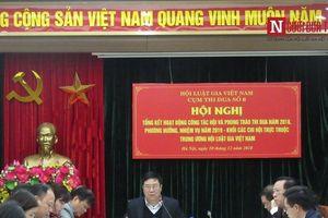 Cụm Thi đua số 6 Hội Luật gia Việt Nam tổ chức Hội nghị tổng kết phong trào thi đua năm 2018
