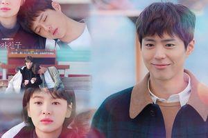 'Encounter' bị chê nhàm chán: Song Hye Kyo - Park Bo Gum không có lỗi, lỗi ở tổ biên kịch?