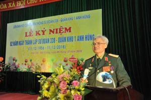 Kỷ niệm 62 năm thành lập Sư đoàn 338