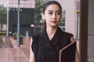 Phim của Dương Mịch, Angelababy, Lộc Hàm dở nhất Trung Quốc năm 2018
