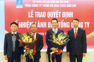 PVEP tổ chức công bố, trao quyết định bổ nhiệm 2 tân Phó Tổng giám đốc Phạm Xuân Sơn, Vũ Minh Đức