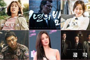 Công bố người thắng giải thưởng 'Ngôi sao xuất sắc nhất Hàn Quốc 2018'
