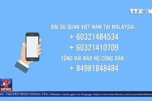 Khuyến cáo về an ninh cho các cổ động viên Việt Nam sang Malaysia