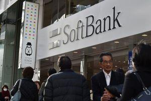 Quỹ đầu tư lớn nhất thế giới năm 2018 của Softbank