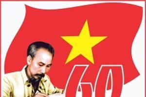 Tầm quan trọng của việc tăng cường gắn bó mật thiết giữa cán bộ, đảng viên với nhân dân qua tác phẩm 'Ðạo đức cách mạng'