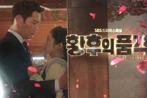 'The Last Empress' tập 13-14: Choi Jin Hyuk phản bội Jang Na Ra ép cô nàng mang tội ngoại tình