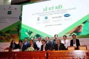 Nhiều hợp đồng hợp tác được ký kết tại Diễn đàn Kinh tế xanh 2018