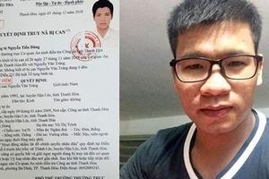 Quyết định truy nã đối với Nguyễn Văn Tráng
