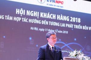 11 tháng, EVN NPC đạt sản lượng điện thương phẩm 59,034 tỷ kWh
