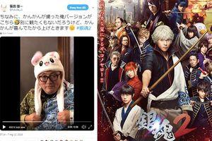 Tới lượt đạo diễn 'Gintama' live-action đội mũ tai thỏ, cư dân mạng cũng không tiếc lời khen dễ thương