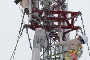 Chiến lược phát triển hạ tầng mạng lưới của mạng di động MobiFone