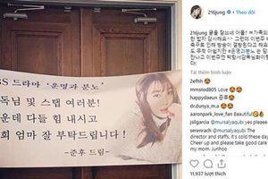 Phim bị Đội tuyển Việt Nam 'chiếm sóng', Lee Min Jung vẫn lên mạng chúc đội tuyển trận cầu chiến thắng
