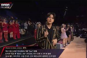MAMA 2018: BTS 'công phá' các giải thưởng, các thành viên bật khóc khi lên sân khấu