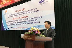 95 tư vấn viên Việt Nam hoàn thành chương trình hợp tác đào tạo với Samsung