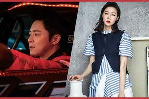 'Hit and Run': Gong Hyo Jin tái hợp với Jo Jung Suk sau hai năm và trở thành đối thủ của nhau trong 'Hit and Run'