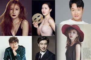 Lee Yu Ri, Lee Jong Hyuk, Uhm Ji Won và Choi Byung Mo tham gia cùng nhau trong phim truyền hình 'Spring Must Be Coming' của MBC