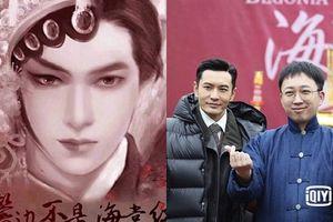 Huỳnh Hiểu Minh đóng phim đam mỹ của Vu Chính