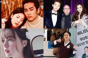 Ảnh 'hot' 16/12: Song Seung Hun đăng hình Song Hye Kyo, Song Joong Ki chụp ảnh cùng Angela Baby