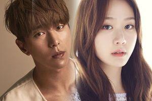 Yoon Hyun Min hóa thành nhà phát minh thiên tài và nảy sinh tình cảm trong phim mới của Netflix?