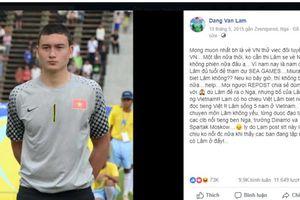 Vô địch AFF Cup, bức thư xin việc ở U23 ngày nào của Văn Lâm gây sốt