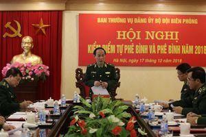 Ban Thường vụ Đảng ủy BĐBP kiểm điểm tự phê bình và phê bình