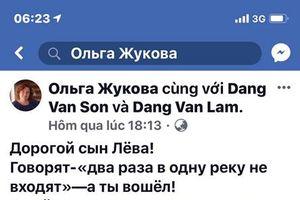 Bức thư cảm động người mẹ Nga gửi con trai - thủ môn Đặng Văn Lâm