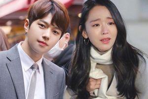 'Only One Love': L (Infinite) xác nhận vào vai thiên sứ, yêu nữ thừa kế mất thị lực Shin Hye Sun