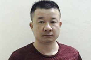 Khởi tố 'trùm' tổ chức tín dụng đen ở Hà Tĩnh