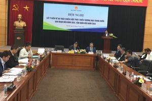 Việt Nam sẽ có Chiến lược phát triển thương mại trong nước