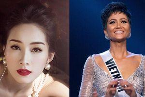 Hoa hậu Đặng Thu Thảo nói gì về H'Hen Niê mà khiến fan 'gật gù' đồng ý