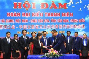 Đẩy mạnh giao lưu thanh niên biên giới Hà Giang - Châu Văn Sơn