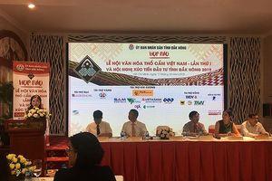 Đắk Nông tổ chức Lễ hội Văn hóa thổ cẩm Việt Nam lần thứ I