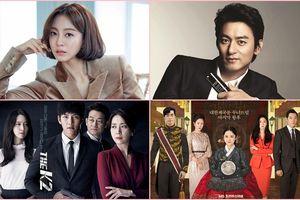 Joo Jin Mo 'yêu' Han Ye Seul qua phim của biên kịch 'The K2', lên sóng khi 'Hoàng hậu cuối cùng' kết thúc