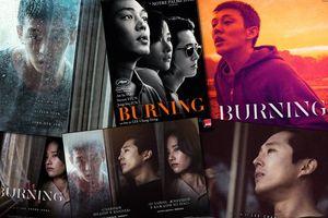 'Burning' của Yoo Ah In là phim điện ảnh đầu tiên của Hàn Quốc lọt vào vòng đề cử thứ 2 tại Oscar 2019