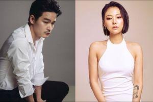 Tài tử 'Train To Busan' hẹn hò nữ rapper nổi tiếng