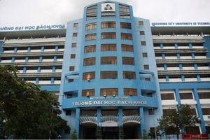 ĐH Quốc gia TP.HCM lần đầu tiên có công ty cổ phần