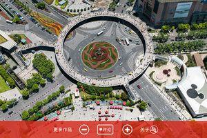 Tranh cãi về bức ảnh chụp bằng công nghệ lượng tử của Trung Quốc