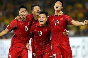 AFF công bố Đội hình xuất sắc nhất giải, Việt Nam có 4 cầu thủ