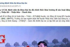 Thanh Hóa: Sở Y tế tỉnh Thanh Hóa có 'tiếp tay' cho sai phạm?