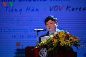 Hình ảnh Lễ ra mắt chương trình phát thanh tiếng Hàn Quốc