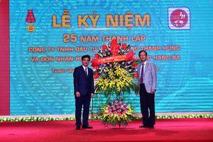Công ty TNHH Đầu tư và Xây dựng Thành Hưng kỷ niệm 25 năm thành lập và đón nhận Huân chương Lao động hạng Ba