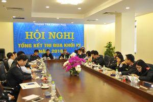 Thanh tra Bộ Ngoại giao tổ chức Hội nghị Tổng kết Khối thanh tra ngành Văn hóa –Xã hội