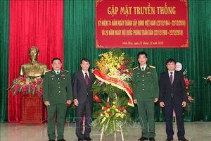 TTXVN và Sư đoàn 304: Tiếp tục giữ vững, phát huy mối quan hệ kết nghĩa tốt đẹp