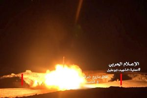 Houthi tấn công xuyên biên giới, Ả rập Xê-út không kích khiến nhiều thủ lĩnh kháng chiến thiệt mạng